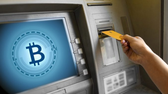 How to use Bitcoin ATM?